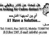 هل انت بحاجة الى موظفين او ايدي عاملة يمنية - صورة مصغرة