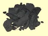 فحم صومالي نخب اول - صورة مصغرة