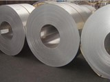 sell Cold rolled stainless steel coil strip 201 304 409 410