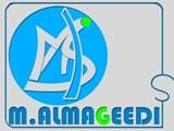 موسسة محمد المجيدي للصرافةوالتحويلات السريعة - صورة مصغرة