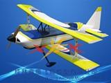 Ultimate150CC rc airplane rc plane - صورة مصغرة