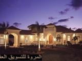 مطلوب شقق للايجار بمصر الجديده او مدينة نصر - صورة مصغرة