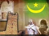 للراغبين في الاستثمار في موريتانيا - صورة مصغرة