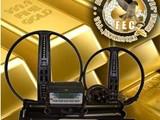 أحدث أجهزة كشف الذهب المعادن الكنوز الدفائن والمياة الجوفية مع عين الصقر - صورة مصغرة