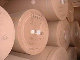 Sell Corrugated Medium Paper - صورة مصغرة