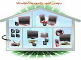 شركة Hi solutionsug أحدث أنظمة الشبكات السلكية واللاسلكية لنقل الصوت والصورة - صورة مصغرة