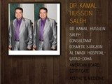 Plastic Surgeon In Qatar - صورة مصغرة