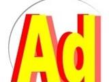شعار إي دي - صورة مصغرة