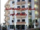 شقق فخمة وملكية للاجار في لبنان الدامور بيروت - صورة مصغرة