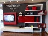 مكتبات LCD مودرن دمياط 2011 - صورة مصغرة