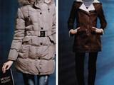 بيع ملابس ايطالية واسبانية بالجملة - صورة مصغرة