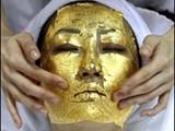 القناع الذهبى - صورة مصغرة