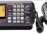 جهاز اللاسلكى أو الراديو RADIO TELEPHONE - صورة مصغرة