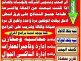 برنامج طباعة جميع النماذج الحكومية الكويتية - صورة مصغرة