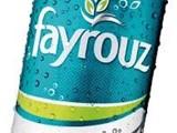 نريد وكيل حصري لمشروب فيروز وبيريل - صورة مصغرة