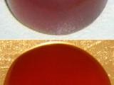 عقيق يماني احمر - صورة مصغرة