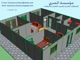 مؤسسه المصري للكرفانات و البيوت الجاهزه مباني سابقه التجهيز - صورة مصغرة