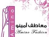 شركة أمينو للمعاطف النسائية - صورة مصغرة