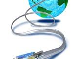 توزيع انترنت بسوهاج لشركتى لينك وتى داتا adsl - صورة مصغرة