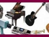 الات موسيقيهاجهزة بروجيكتوركميرات مراقبهميكسراتمايكاتتجهيز استوديوهاتانذار - صورة مصغرة