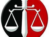 مكتب المحاماه اليمني لتاسيس وتمثيل الشركات وتوفير الوكلاء باليمن لجميع المنتجات - صورة مصغرة