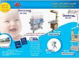 مطلوب مندوبين مبيعات للاجهزة الطبية - صورة مصغرة