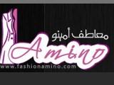 شركة أحمد أمينو للمعاطف النسائيةمانطو عباية ترانشكوت جاكيت - صورة مصغرة