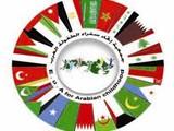 فرصة كبيرة من الاكاديمية الدبلوماسية العربية دبلومة حديثي التخرج والطلاب - صورة مصغرة