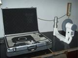 Sell Y60 Portable Low Dose Xray Fluoroscopy Machine - صورة مصغرة