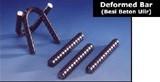 Steel Bar - صورة مصغرة