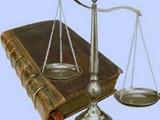 إعداد الأبحاث القانونية ومشاريع التخرج ودراسات الماجستير في تخصص القانون - صورة مصغرة