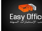Easy Office ����� ����� ������� ������� �� ��� ����� ������� �����