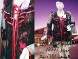 لانجري حسناء دمشق لصناعة الألبسة النسائية الداخلية والانجري بكافة اصنافه 2012 - صورة مصغرة