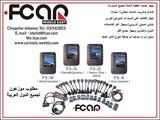 جهاز Fcar لكشف اعطال السيارات - صورة مصغرة