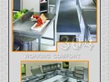 اريان لفرش المطابخ وتجهيزات المطابخ و معدات المطابخ - صورة مصغرة