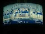مطلوب فورا فلل وعمائر و شقق وادوار علوي وارضي للإيجار شرق الرياض - صورة مصغرة