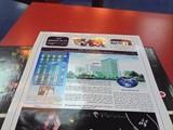 فرصة استثمارية كبيرة صحيفة إعلانية دولية - صورة مصغرة