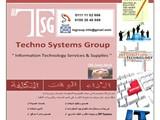 تي إس جي شركة متخصصة في مجال تكنولوجيا المعلومات خدمات وتوريدات