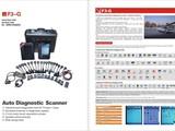 Fcar diagnostic جهاز لكشف اعطال السيارات - صورة مصغرة