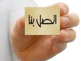محل للبيع 65م بسعر850الف كود101امام كنيسه مريم العذراء العباسييه - صورة مصغرة