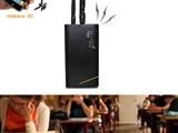 اجهزة انذار للحماية ضد السرقة و كاشف موبيلات - صورة مصغرة