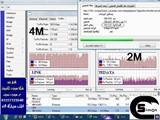 للبيع سيرفرات مايكروتك لدمج اكثر من خط انترنت - صورة مصغرة