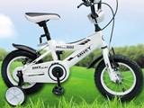 دراجة لااطفال bmx bicyclekids gift - صورة مصغرة