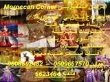 الركن المغربي بجدة - صورة مصغرة