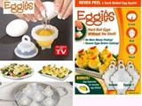 سلاقة البيض ومزين البيض من شركة القصر - صورة مصغرة