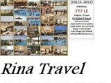 اقوي عروض و رحلات الصيف 2013 مع رينا ترافيل1 - صورة مصغرة