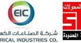 محولات كهربائية STC السعودية - صورة مصغرة