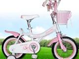 دراجة لااطفال لعمره 3الي 15 سنوات - صورة مصغرة