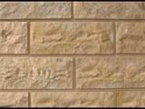 تجليد الحوائط بالحجر الصناعى - صورة مصغرة