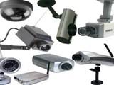 كاميرات مراقبة تايواني - صورة مصغرة